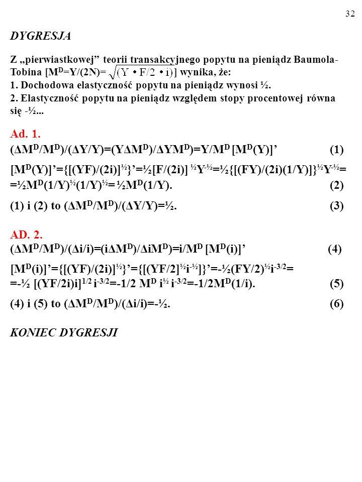 (ΔMD/MD)/(ΔY/Y)=(YΔMD)/ΔYMD)=Y/MD [MD(Y)]' (1)